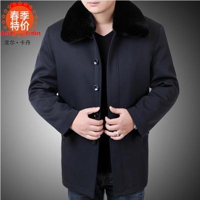 男装外套冬季皮尔卡丹棉衣中老年冬装厚棉服中长款休闲老人爸爸装