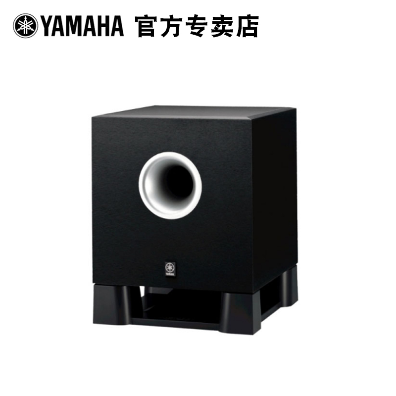 Yamaha 3687 for Yamaha ns p20 vs ns p40