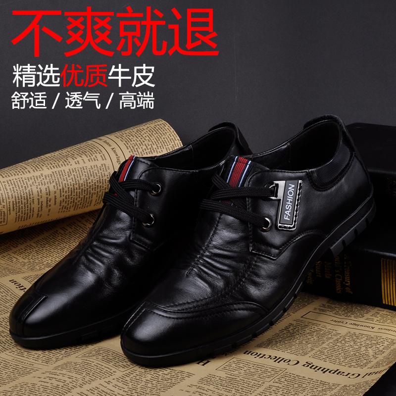 臺灣紅蜻蜓男鞋 2015春季新品真皮男鞋英伦系带潮流男鞋专柜正品