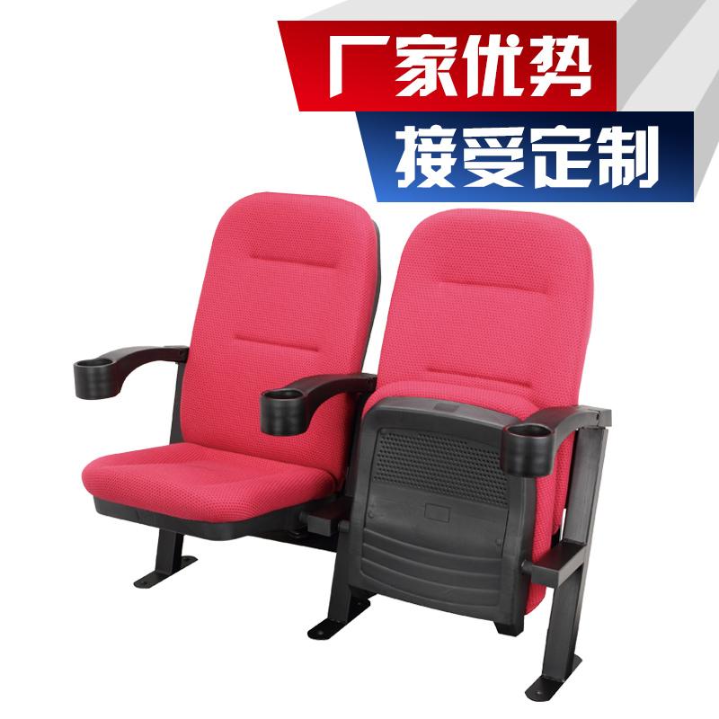 厂家直销 联排带杯槽影剧椅 礼堂椅 阶梯座椅