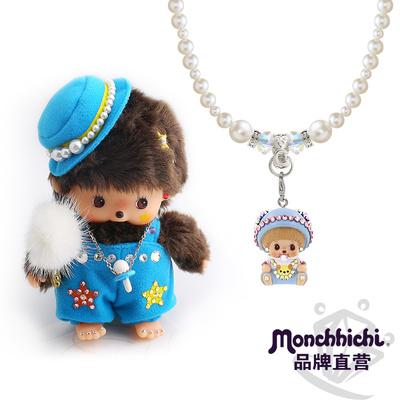 正版萌趣趣蒙奇奇公仔项链女毛绒娃娃可爱创意饰品刻字送女友礼物