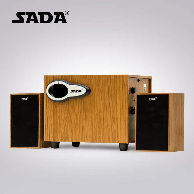 赛达 D-200G赛达正品影音电器 多媒体音箱 电脑2.1小音响 低音炮