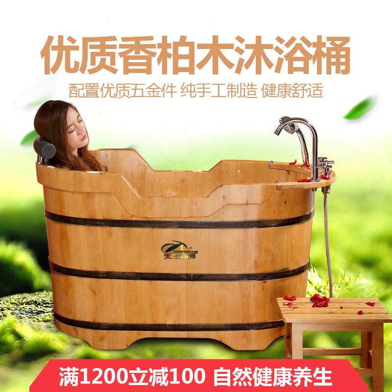 香柏木泡澡木桶浴桶成人浴盆木质浴缸沐浴桶带龙头