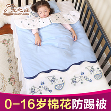 龙之涵婴儿睡袋儿童防踢被秋冬加厚棉花宝宝睡袋中大童被子可脱胆