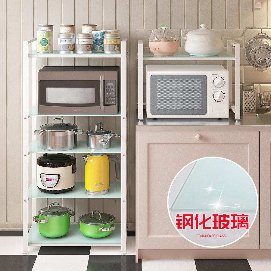 多层收纳落地用品微波炉用具烤箱储物架厨房架子置物架
