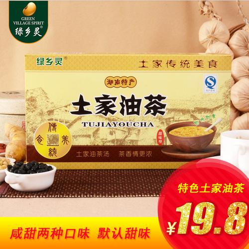 绿乡灵土家油茶甜味 湖南特产营养五谷杂粮早餐冲饮 任选咸甜口味