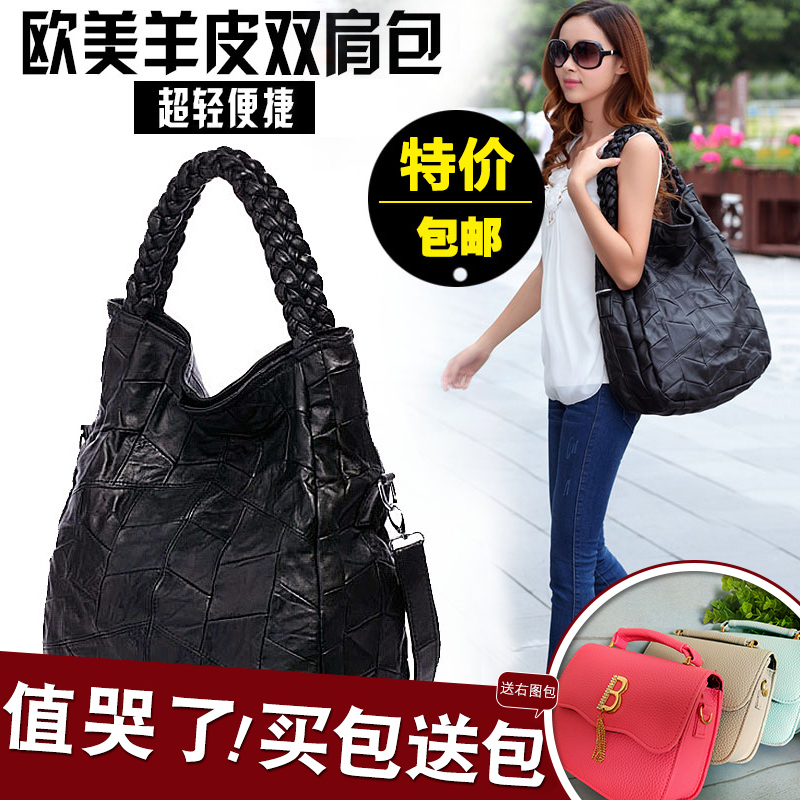 Product #527193331047