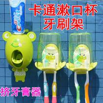 卡通漱口杯牙刷架套装创意洗漱杯牙刷杯架牙具座儿童自动挤牙膏器
