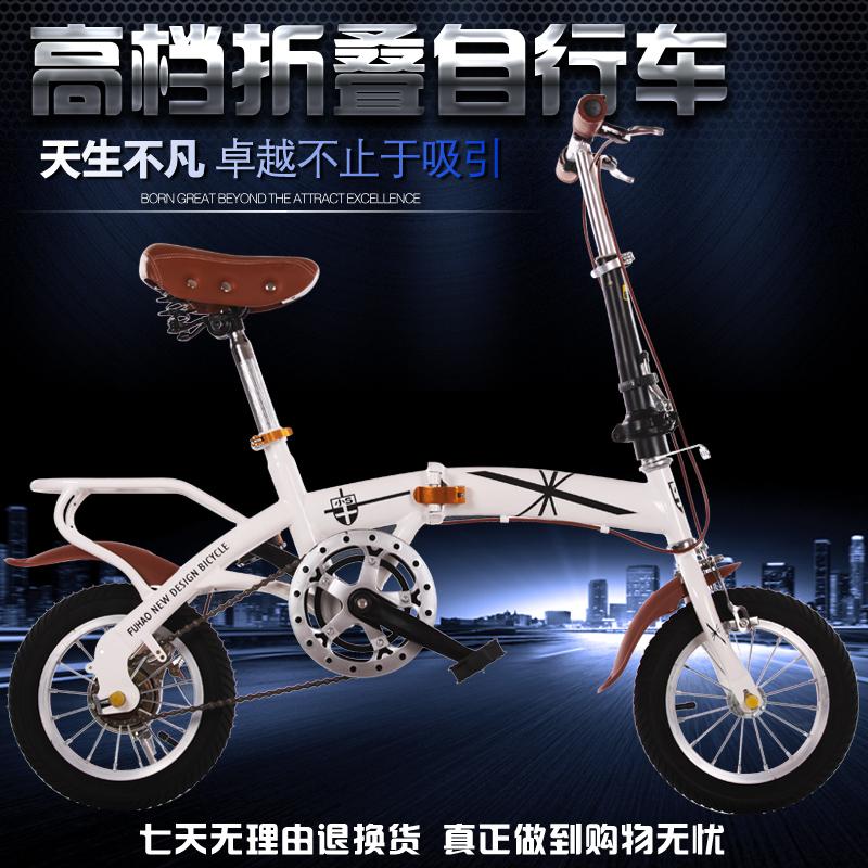 儿童折叠自行车12/16寸男女式