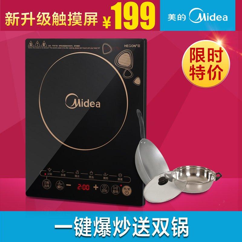 Midea/美的WK2102电磁炉路电池炉电滋兹糍电炉苏宁厨房电器触摸式