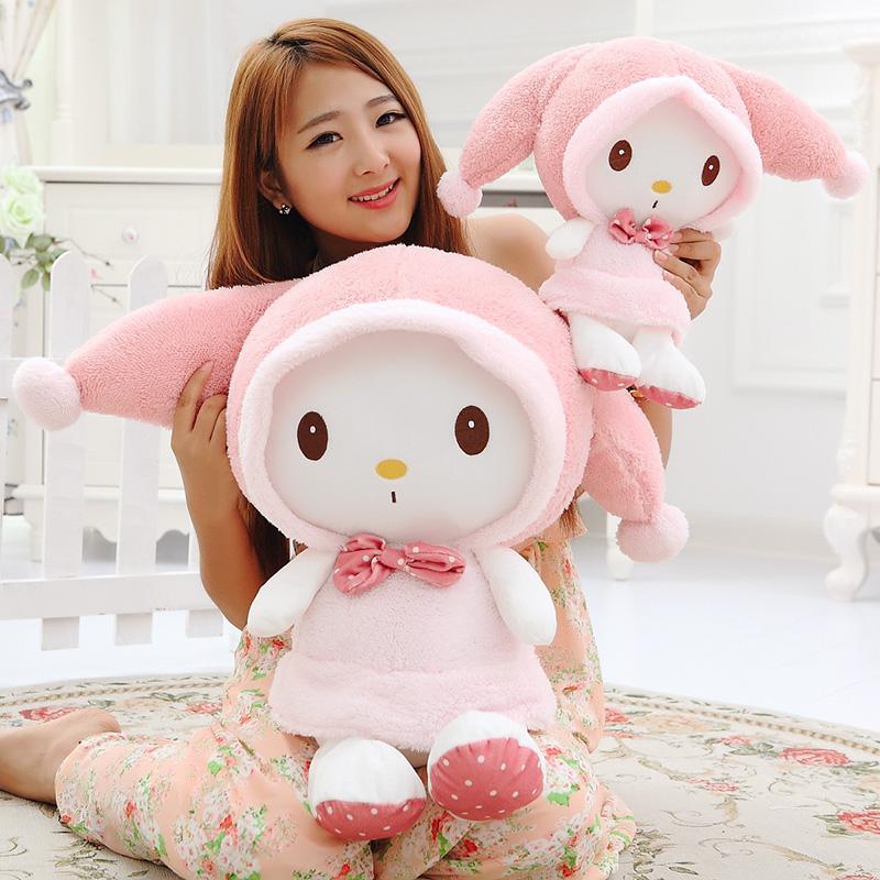麦乐迪布娃娃美乐蒂小兔子毛绒玩具兔兔公仔玩偶 生日礼物送女生