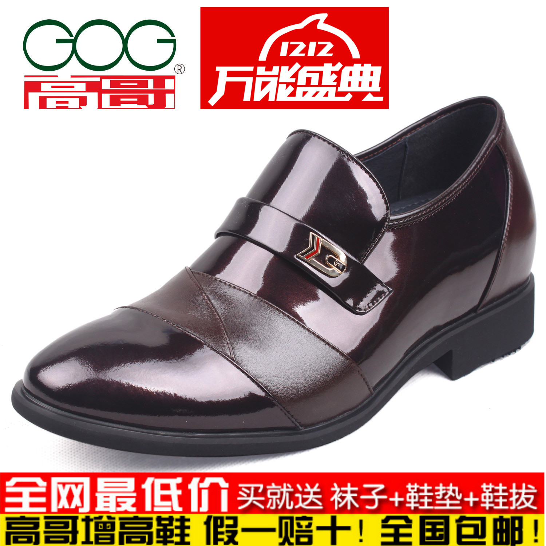 专柜正品 高哥内增高男皮鞋411566男士增高鞋商务正装皮鞋英伦款
