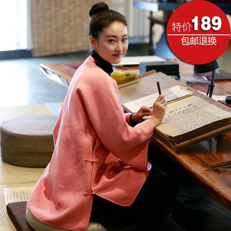 佛笑缘民族风茶服秋冬唐装女中国风女装茶艺师服装外中式上衣外套