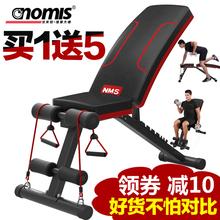 家用收腹器多功能健腹肌板哑铃凳 诺米司仰卧板仰卧起坐健身器材