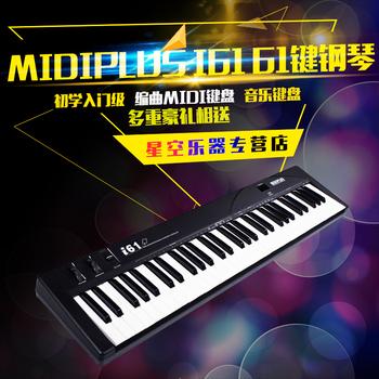 台湾MIDIPLUS I61 61键钢琴编曲M