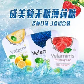 加拿大进口Velamints威美顿无糖柠檬薄荷糖15g*3盒进口压片糖果