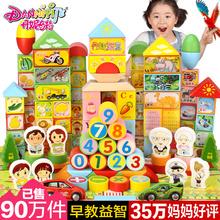 丹妮奇特AR婴儿宝宝木制积木1-2周岁1-3-6岁男孩女孩儿童益智玩具