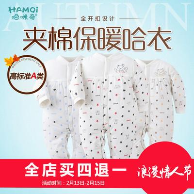 哈咪奇 婴儿连体衣加厚秋冬季男女宝宝夹棉保暖爬服连体棉衣哈衣