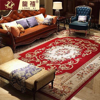 欧式客厅茶几地毯沙发卧室床前地毯家用办公餐厅书房地毯大包邮