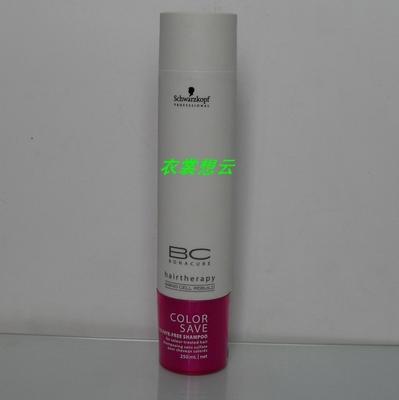 [12促销] 施华蔻染后护色洗发露 洗发水250ml 德国黑人头 原装正品