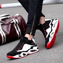 青少年运动鞋 加绒蓝球鞋 男女低帮耐磨减震中学生气垫鞋 春季篮球鞋