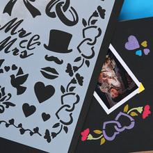 创意绘画模版主题花边尺手绘模板手账镂空尺DIY相册配件材料工具
