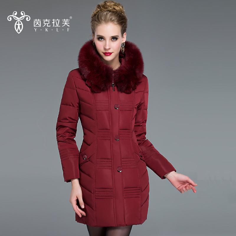 茵克拉芙2014冬装新款韩版修身大码中老年加厚毛领中长款羽绒服女
