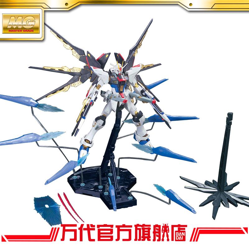 万代/BANDAI模型 1/100 MG 突击自由敢达(特別版) /Gundam/高达