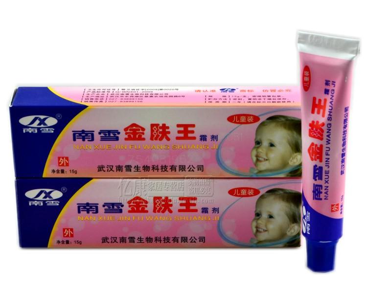 南雪金肤王儿童装宝宝霜呵护婴儿皮肤 3盒起包邮 买5送1 买10送3