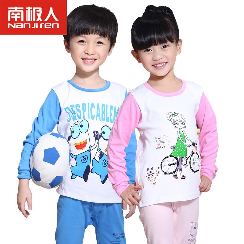 南极人 儿童内衣套装纯棉秋衣秋裤套装 男童女童家居服套装新款