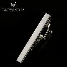 礼盒装 专配韩版领带 男士小窄领带夹 高档领夹简约银色短款夹子