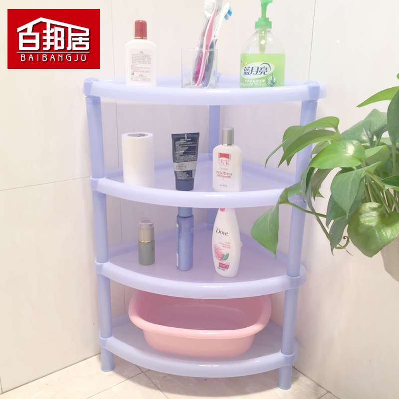 百邦居置物架宿舍神器塑料浴室厨房脸盆架四层三脚架整理收纳角架