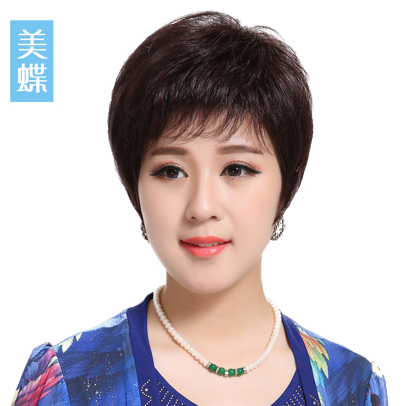 女士发型名_女生露耳超短发 v118.com