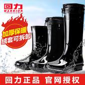 胶鞋 防滑防水中筒保暖加绒塑胶套鞋 男士 高筒雨靴男款 水鞋 回力雨鞋