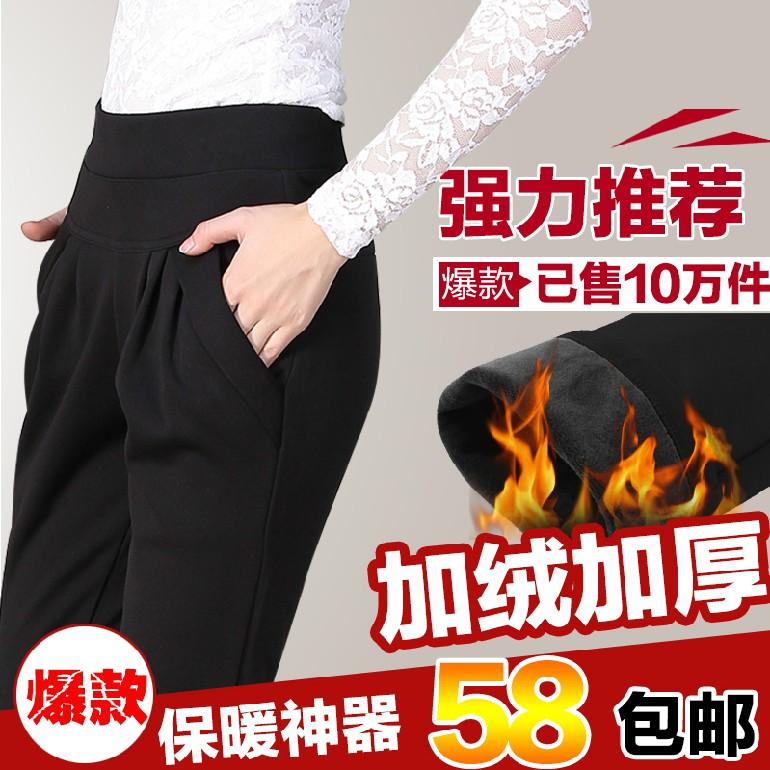 【今日特卖】冬装加厚加绒哈伦裤 韩版休闲大码显瘦弹力女裤长裤
