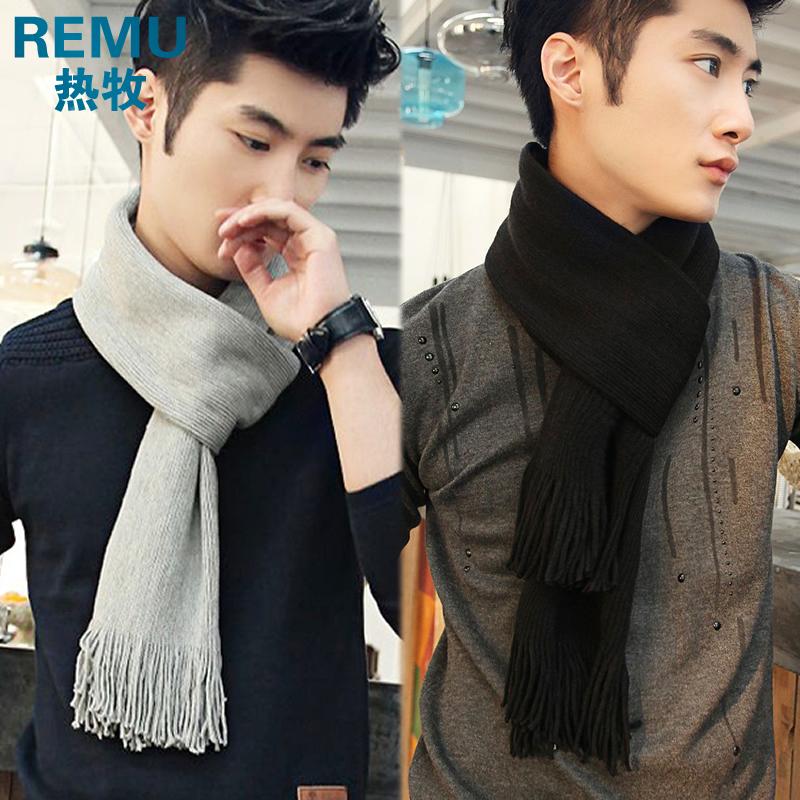 韩版纯色针织毛线英伦男士围巾男情侣学生冬季秋冬加厚灰色黑色
