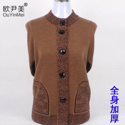 [最后一天] 秋冬中老年女装羊毛衫外套妈妈装羊绒衫开衫奶奶装加厚毛衣针织衫