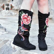 汉舞长筒靴复古绣花鞋民族风女靴千层底单靴内增高单靴  富贵佳丽图片