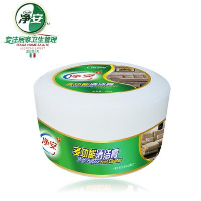 净安多功能清洁膏强力去污膏 鞋包真皮具沙发瓷砖去污 专用 380g