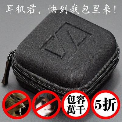 皇家杂货 森海耳机盒/收纳包/便携抗压耳机包/入耳式EVA耳机包5折