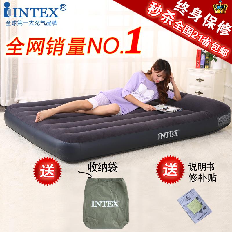秒杀正品intex单人双人充气床垫气垫床加大户外豪华充气床