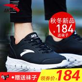 安踏男鞋跑步鞋 2016秋冬季新款官方旗舰店跑鞋休闲鞋子 运动鞋男