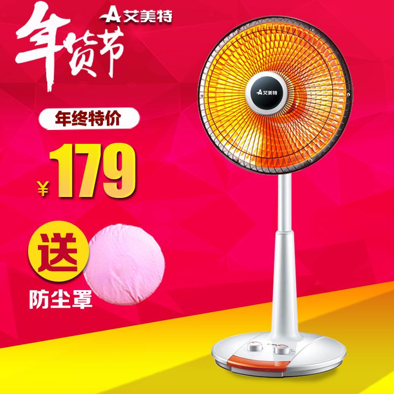 电器城 艾美特取暖器电暖器小太阳取暖器HF1022T大号暖风扇家用