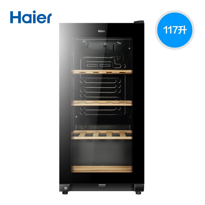 Haier\/海尔 WS035\/红酒柜家用单门电子恒温酒