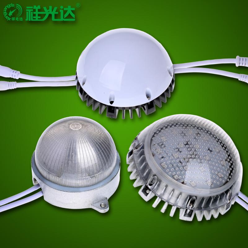 LED点光源内控外控七彩单色点光源防水灯户外跑马灯爆闪灯装饰灯