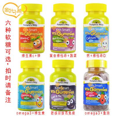 澳洲 佳思敏儿童维生素VC钙锌鱼油软糖60粒 可提供中文标签