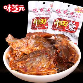 味芝元稻田鱼28g*1包 洞庭湖 湖南益阳特产零食小吃
