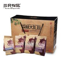 天猫超市 三只松鼠 森林大礼包C套餐1635g  坚果零食特产礼盒-天猫超市