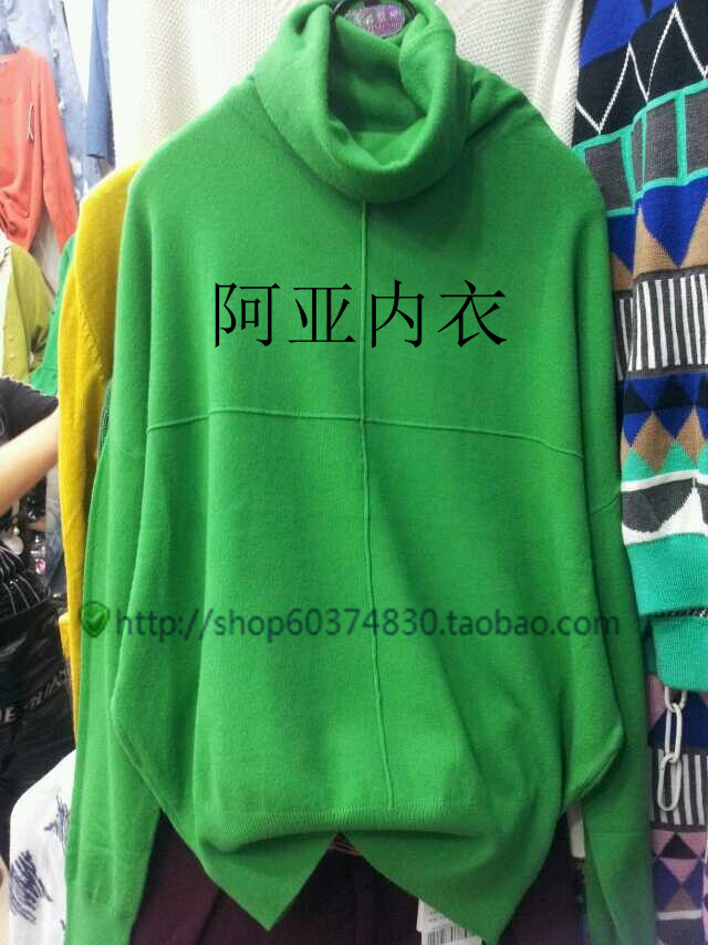 享永子正品高领中款长袖十字线打底衫韩版修身纯棉毛衣女装14086