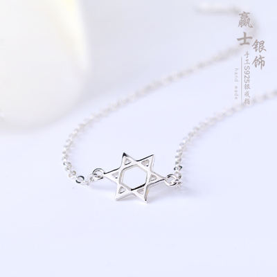 [新品特惠] 韩明星同款925纯银手链时尚简约个性镂空六芒星星许愿星幸运手饰